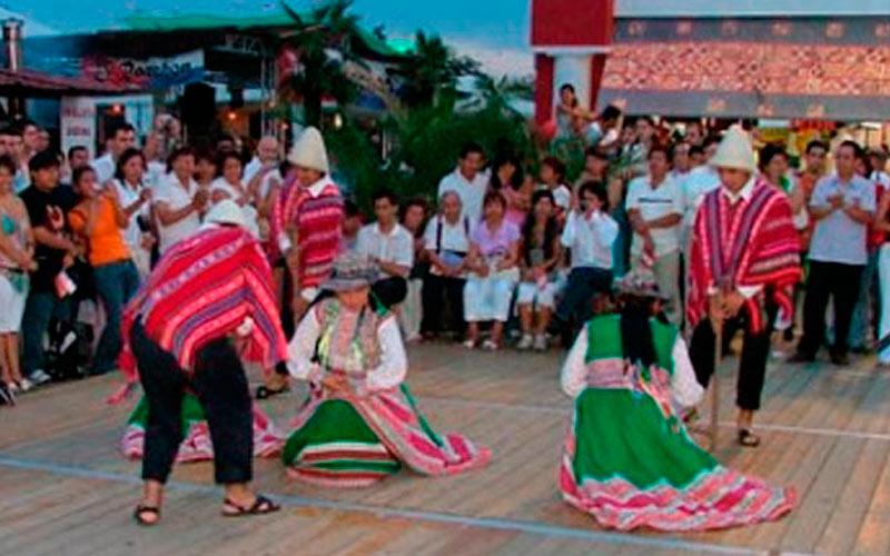 Danza del Qamili